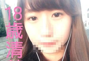 【無修正】清楚な見た目に反してド変態M女な18歳美少女とのハメ撮り