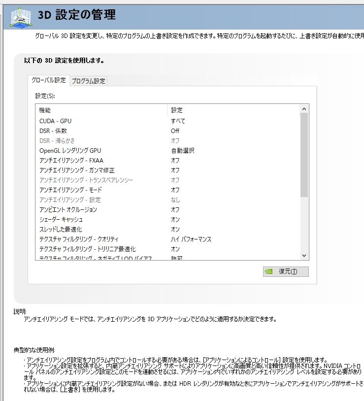 WS000123.jpg