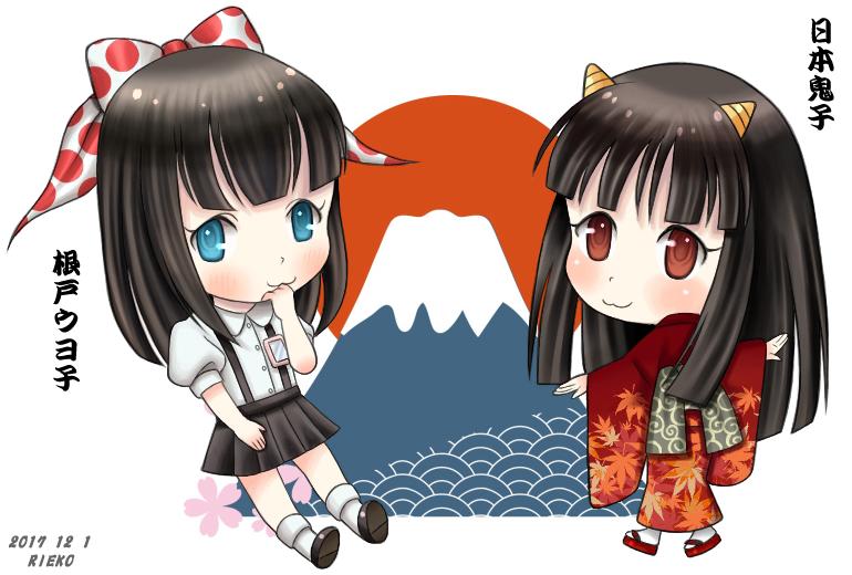 愛国少女ウヨ子ちゃんと日本鬼子