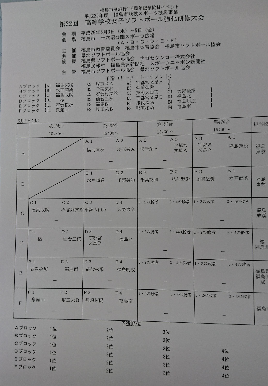 20170419114015b35.jpg