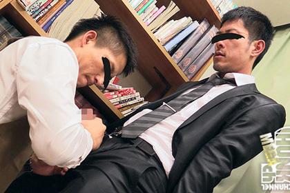図書館のイケメンホモ職員が、利用客がいるのにイケメンリーマンと生交尾!