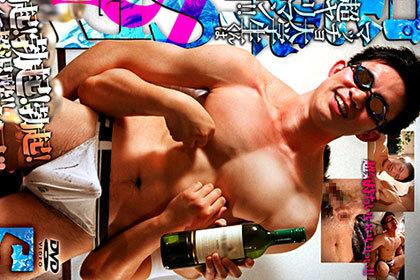 ケツモロ感のド淫乱若ゲイが大集合!酔った勢いでチンポ欲しがる欲しがる!