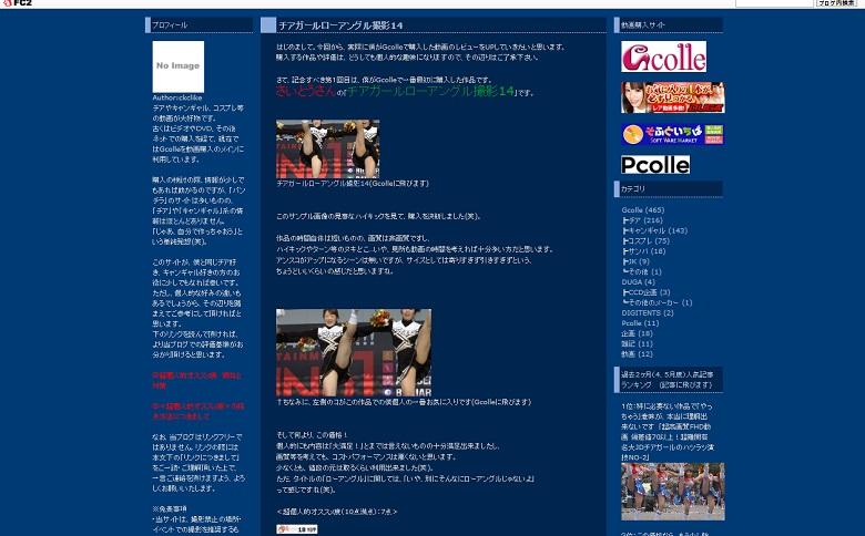 ckclike blog d1kz nyui