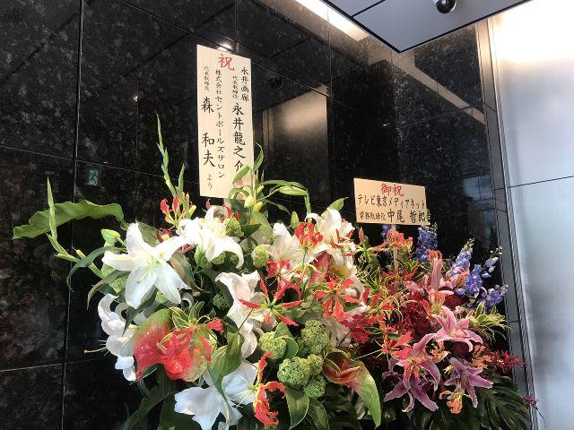 ginza_shinbashi_cong_0020.jpg