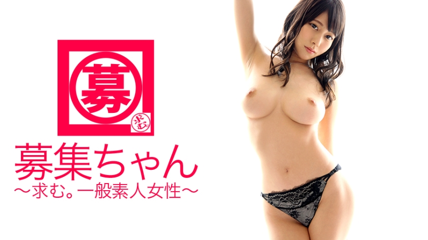 Fカップ巨乳9頭身ボディ美女!!抜群スタイル魅せ付けイキまくり!