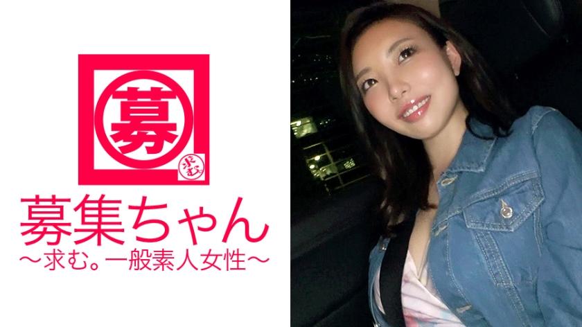 色気ムンムン美白Fカップ美巨乳ツルマン美人モンスター連続絶頂!!