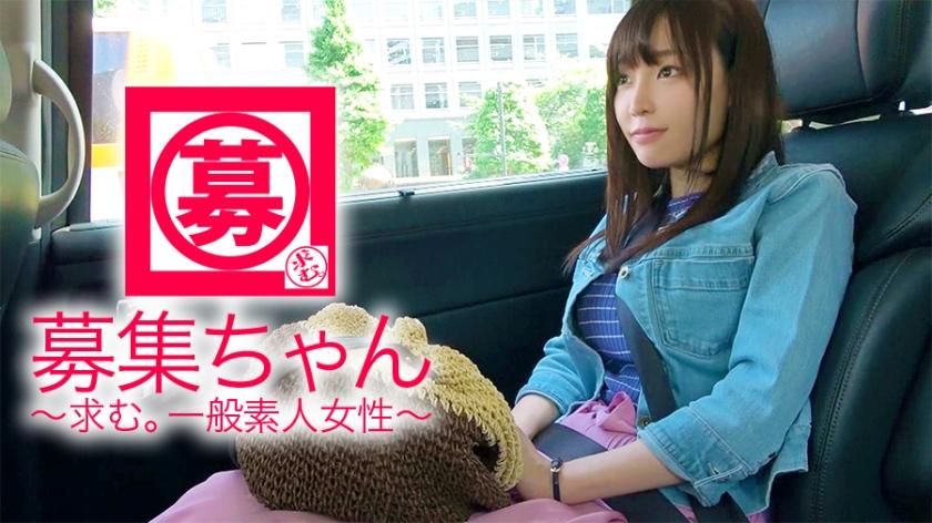 ARA_募集ちゃん_ゆい_23歳_医療事務員_top