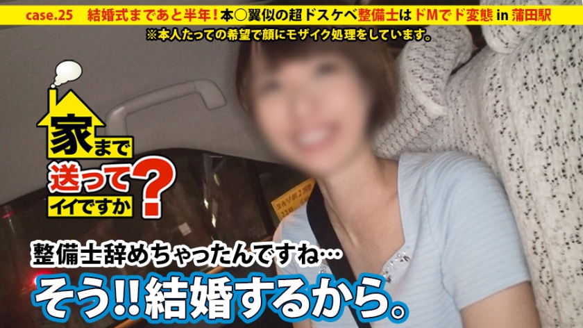 本○翼似のドMパイパン変態娘!!電マ大好きな超ドスケベ痙攣イキ!