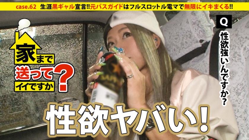 元バスガイドの黒ギャルが極上テク披露し潮吹き無限にイキまくる!!