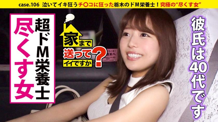 超ドM純真パイパン栄養士!!ちっぱい美ボディ娘イキ顔連発2連戦!
