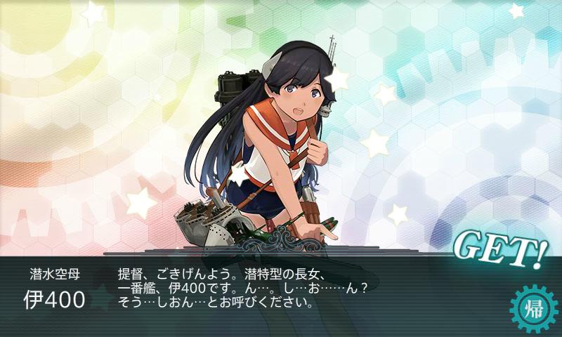 艦これ-031