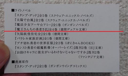 DSC_0388 - コピー