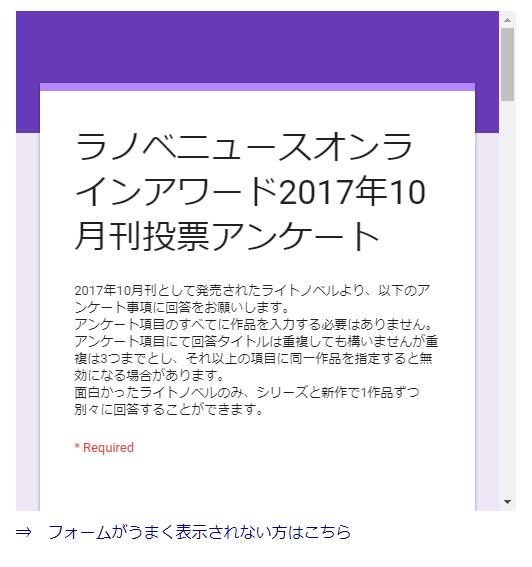 2_201711271521490cd.png