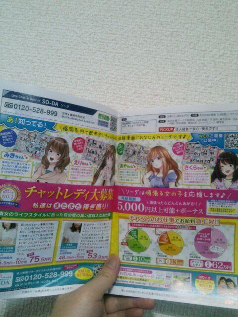 moblog_6279c4e1.jpg