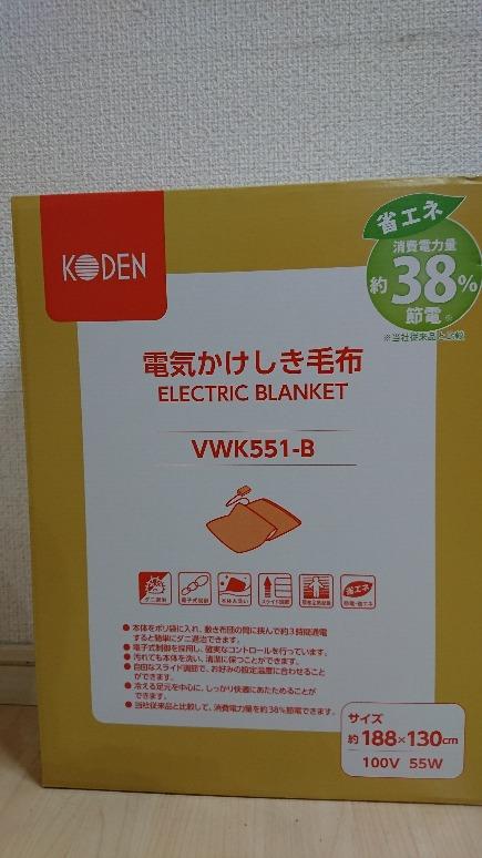 moblog_d8604f0a.jpg