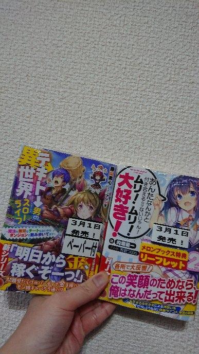 moblog_f43a9da5.jpg