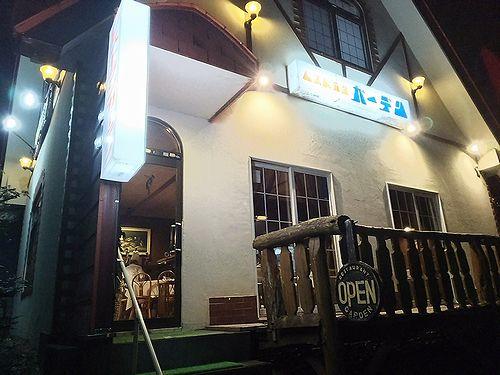 20171129草津温泉のレストラン、レストランガーデン1