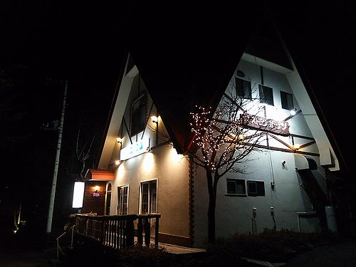 20171129草津温泉のレストラン、レストランガーデン7