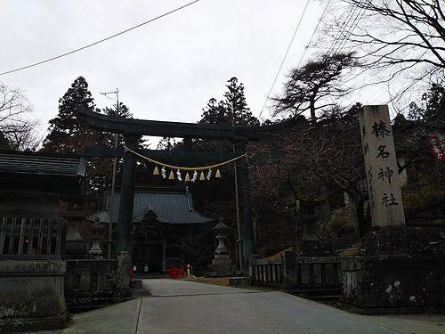 20180118榛名神社初詣8