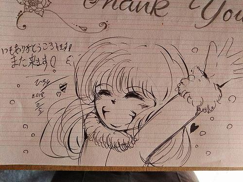 20180205草津温泉民泊花栞(はなしおり)お客様の置き手紙