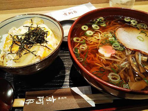 20180220京都駅で食べた京風ラーメンと玉子丼
