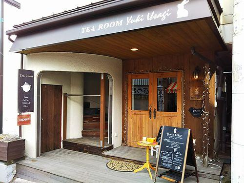 20180228草津温泉カフェ、TEA ROOM YukiUsagi (1)