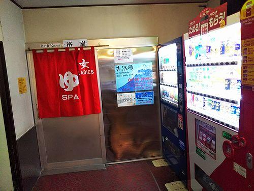 20180218大阪府西成ビジネスホテル太洋8