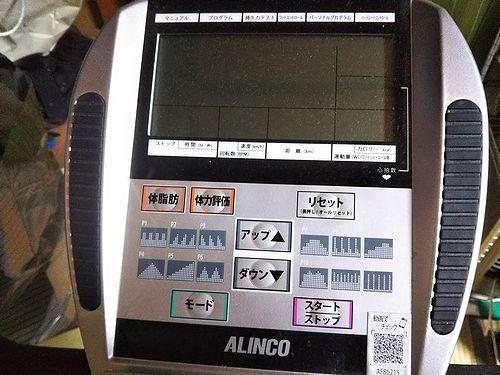 ALINCO(アルインコ) プログラムバイク6215AFB62151