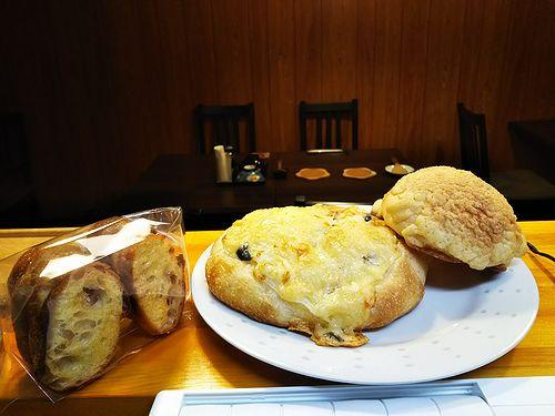 2080329草津温泉森の中のパン屋さんこごみパン4