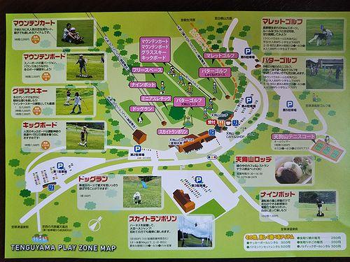 2018草津温泉天狗山プレイゾーン2