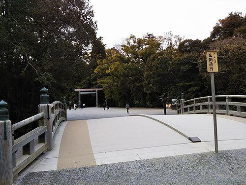 20180219三重県伊勢市伊勢神宮外宮1