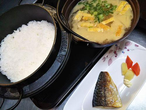 20180528草津温泉民泊花栞(はなしおり)今朝の宿泊の朝食