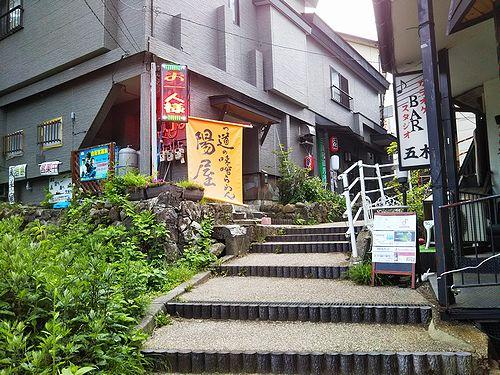 20180529草津温泉ラーメン屋、ひなた屋8