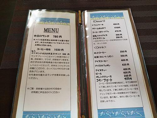 20180627草津温泉カフェかのん (5)