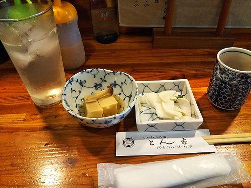 20180701草津温泉とんかつの店とん香 (3)