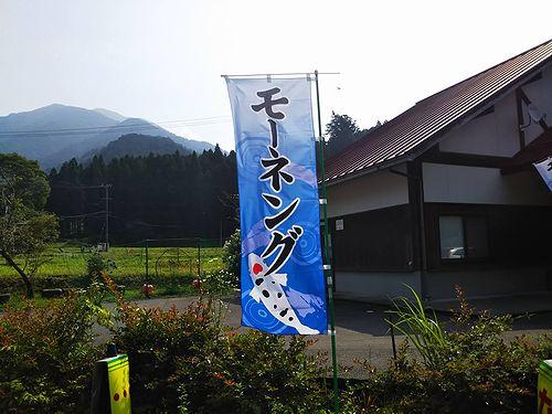 20180626岐阜県関市モネの池 (10)