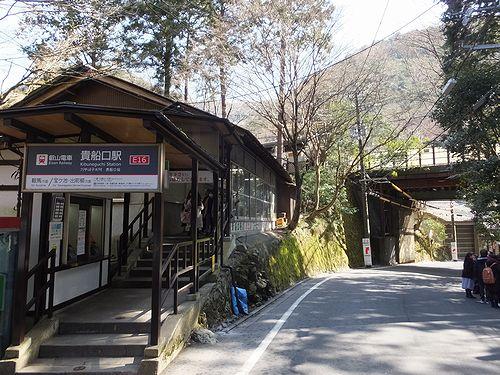 20180220京都府京都市、貴船神社 (4)
