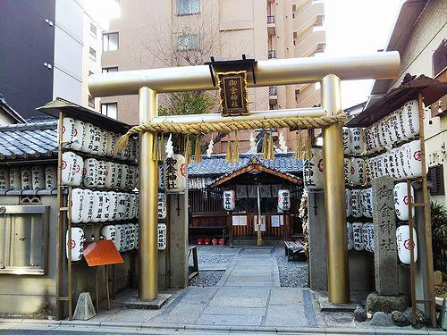 20180220京都府京都市、御金神社 (2)