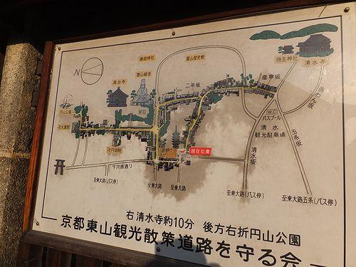 20180220京都府京都市 (7)