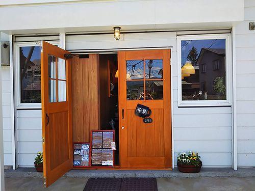 20180718草津温泉カフェ花栞(はなしおり)ドア看板 (2)