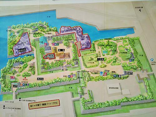 20180222愛知県名古屋市、名古屋城 (3)