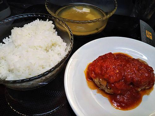 20180728草津温泉カフェ花栞(はなしおり)ハンバーク試食