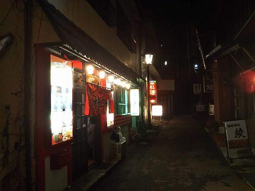 20180824草津温泉の店、韓国料理・焼肉オモニー (1)