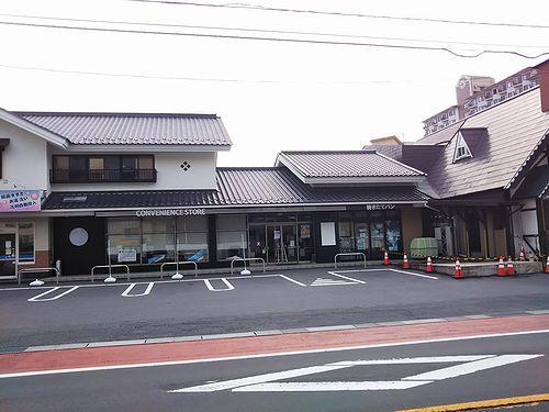 20180911草津温泉カフェ花栞(はなしおり)近所のコンビニ改装中 (1)