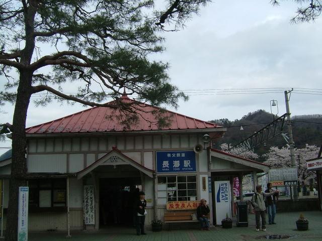 2008.4.埼玉県長瀞町、桜