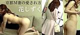hanashizuku_banner13_3.jpg