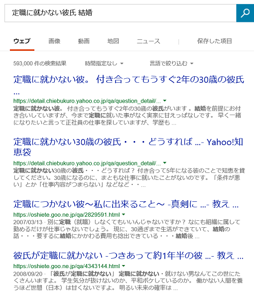 20170820135013950.png