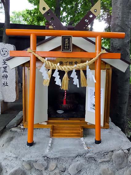 星置神社の撫で蛙堂