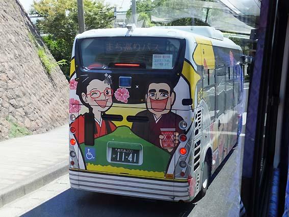 鹿児島市のまち巡りバス