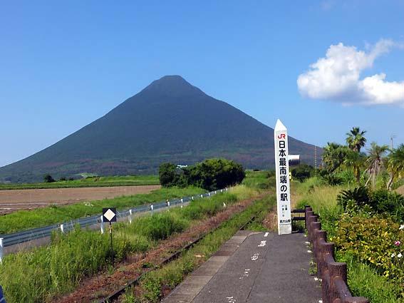 西大山駅から望む開聞岳